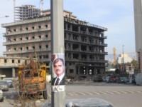 Stedet hvor Hariri ble drept av en bilbombe i Beirut