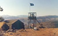 Falkehøyden anno 1978 - NORBATT UNIFIL LIBANON